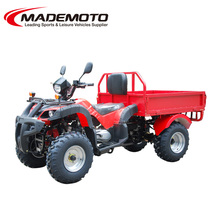 150cc/200cc cooled chain drive CVT Farm cargo ATV