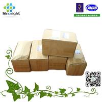 CAS NO 79645-27-5 High quality Wholesale tobramycin
