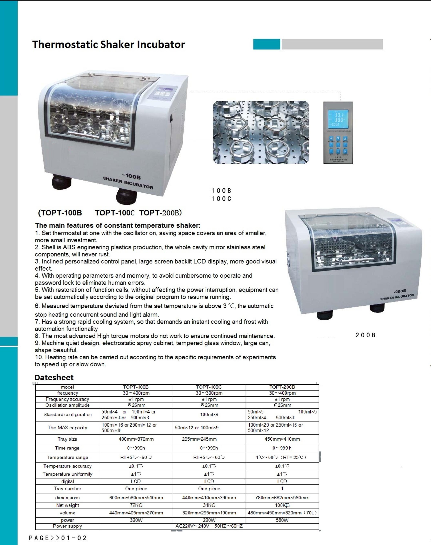 Shaker Incubator from Toption company __1 - .jpg