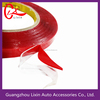 Polyethylene tape in master roll double side tape high quality round adhesive strong holding double side tape