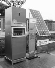 School Use Solar Refrigerator