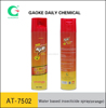 750ml orange scented aerosol of mosquito insecticide spary