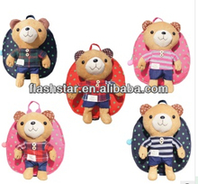 hot sell for School Bag Backpack Figure Plush Doll Toy for little kids