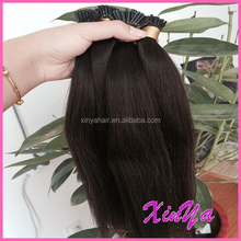 Pure Hair Extension 6A 7A wholesale price janet yaki human hair