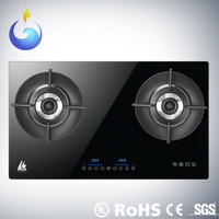Global Patent Heat Recycle Intelligence kitchen gas stove cooker glass tops