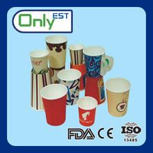 Disposable coffee disposable paper cup 2.5oz 4oz,7oz 8oz to 20oz