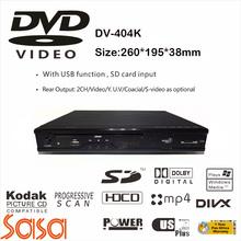 Factory price DVD-404K 260mm wide metal case low price DVD player