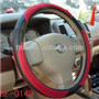 2014 new car accessories interior for steering wheel covers from China supplier