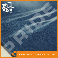 PR-WD049 Cheap Raw Denim Fabric Material Wholesale Denim Jeans Fabric
