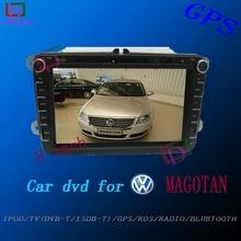 Support CD USB SD card car radio 2 din car dvd navigation for skoda octavia