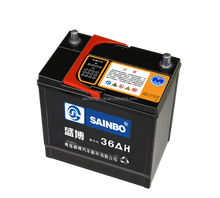 12V MF CAR BATTERY WITH TIMELY DELIVER / WITH GOOD LOOKING