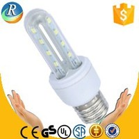 2U led energy saving corn tube