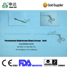 General surgery instruments Abdominal surgery hard Percutaneous Nephroscope Biopsy Forceps