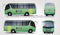 23-50 seats high quality tourist passenger bus