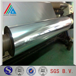 metalized pvc film opaque pvc film roll cling pvc