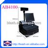 /p-detail/Caja-registradora-con-teclado-para-el-restaurante-f%C3%A1brica-300000934302.html