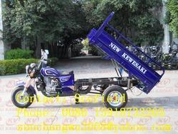 Turkmenistan cheap 200cc gasoline tricycle