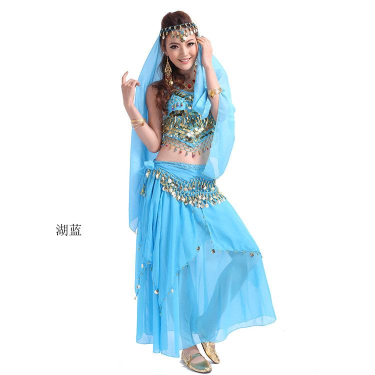 Aladdin Halloween Costume