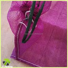 High quanlity Leno net mesh bag for Vegetable and fruit packing