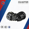 800W power and 48V tricycle motor with differential/gear box