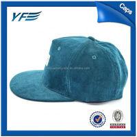 Snake Skin Brim Snapback Cap/Funny Snapback Cap/Corduroy Blank Snapback Hats Wholesale