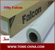120/140/160g vinyl sticker removal from cars for the printing machine sale in china