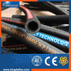 4 inch industrial hydraulic rubber hose and fittings