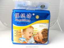 The most lovely wholesaler of baby cloth diaper