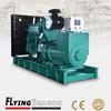 400kw shopping mall generators price 500 kva industiral dynamos 500kva power generator