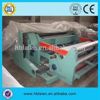 China supplier Computerized Shuttless Wire Mesh Weaving Machine