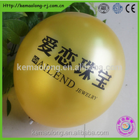Advertising latex balloon