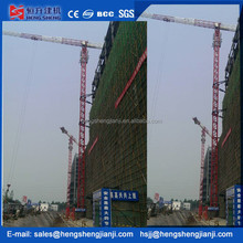 China supplier flat top jib crane for construction for sale