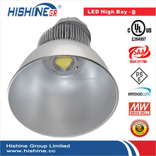 DHL UPS express SAA DLC 150w metal halide high bay light IP65 CE&RoHS approved