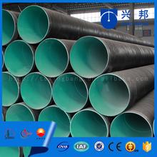 Carbón tubería de gas tubería de acero al carbono de revestido de epoxy para proyecto de construcción