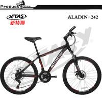 24 inch 21 speed steel spoke aluminum frame mountain bike