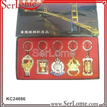 American Eagle HK tourism souenir keychain for export