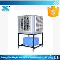 best evaporative portable air cooler VS Aolan, keruilai air cooler