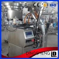 shisha tobacco automatic packing machine/powder packing machine