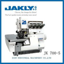 JK700-5 Shapely With higher efficiency High-speed five thread Overlock Sewing Machine