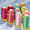 840D3 High tenacity polyester sewing thread for denim