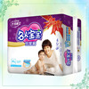 Baby Diapers, Wholesale And OEM Orders Are Welcomed, Manufacturer, Nonwoven, Pull Up Pants