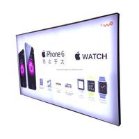 Rectangle Backlit Advertising Panaflex Light Box