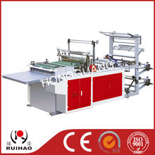 Computer Two Side Sealing Plastic Bag Making Plant