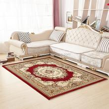Modern Design Childern Nylon Carpet Tiles