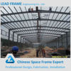 Low Price High Quality Pre Engineering Steel Structure Building