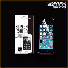 High Quality Waterproof Anti-Glare Screen Protector For Iphone 5