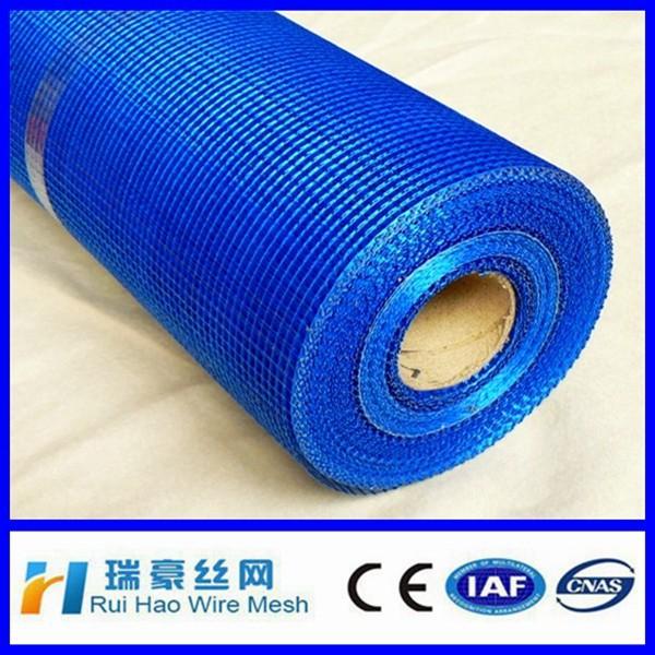Alkali Resistant Fiberglass Netting Alkali Resistant Fiber