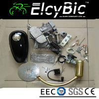 2015 Hot gas engine conversion kit for bicycle with 2 stroke(engine kits-1)