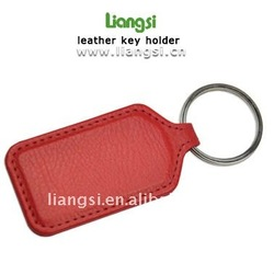 Hot sales promotion PU leather key ring