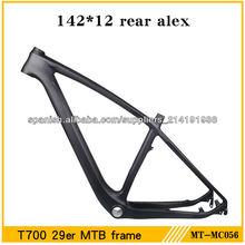 Venta caliente 29er de carbono mtb marco de fibra, china de bicicletas de montaña marco